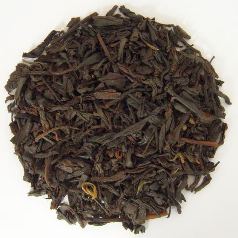 Yunnan Black Tea OP5280